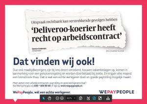 WePayPeople